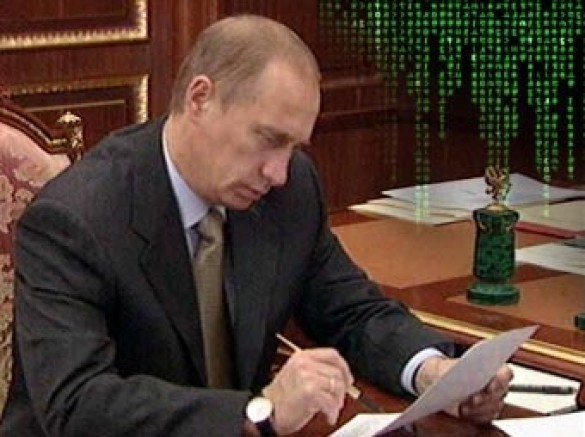 Володимир Путін (Фото: rosdot.ru)