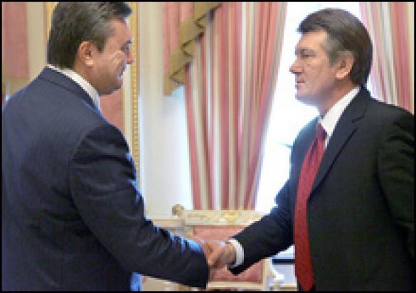 Зустріч президента Ющенка та прем'єр-міністра Януковича