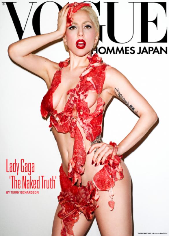 Ладі Гага для Vogue Hommes Japan