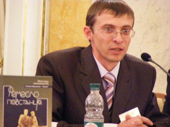 Руслан Забілий