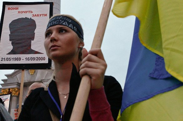 Акція пам'яті 10-тих роковин зникнення Георгія Гонгадзе_7
