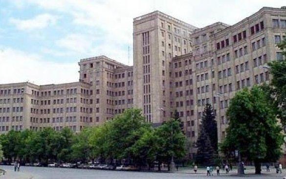 університет Каразіна у Харкові