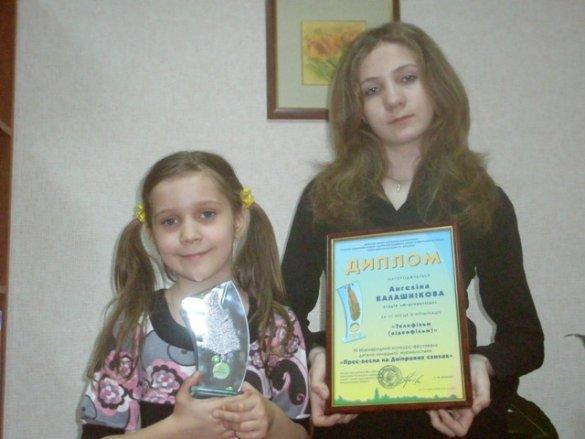 Дитяча телестудія, Черкаси