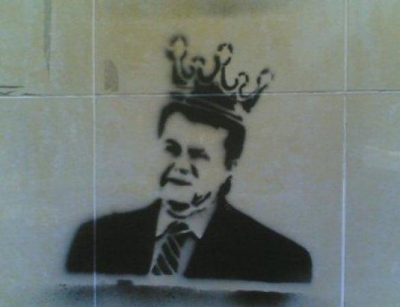 Янукович з короною