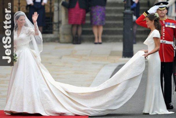 Принца Уїльяма та Кетрін Міддлтон запросили провести медовий місяць в Україні