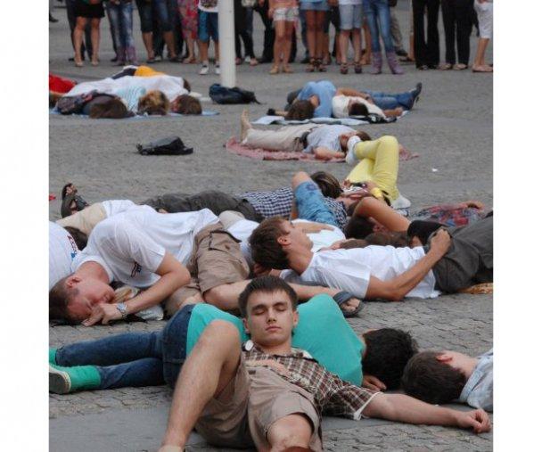 Дніпропетровськ уві сні