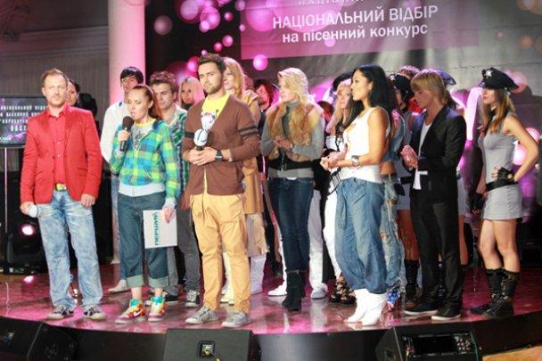 """Україна визначила фіналістів національного відбору """"Євробачення-2011"""""""