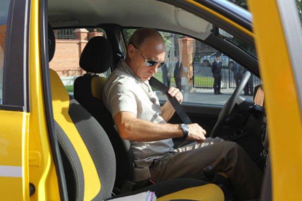 "Путин отправился в путешествие Чита-Хабаровск на ""Лада Калина"""