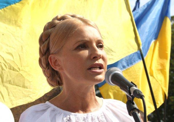 Тимошенко назвали найсексуальнішою жінкою України