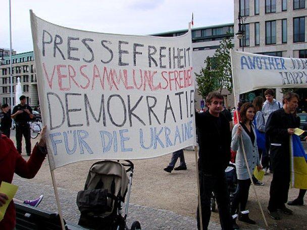 Українці у Німеччині зустріли Януковича акцією протесту