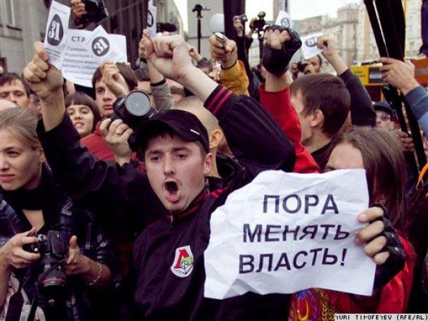 Розгон мітингу опозиції у Москві: сотні затриманих