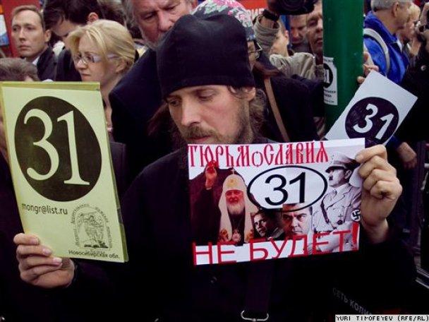Евродепутаты критикуют российские власти за жестокость к оппозиционерам