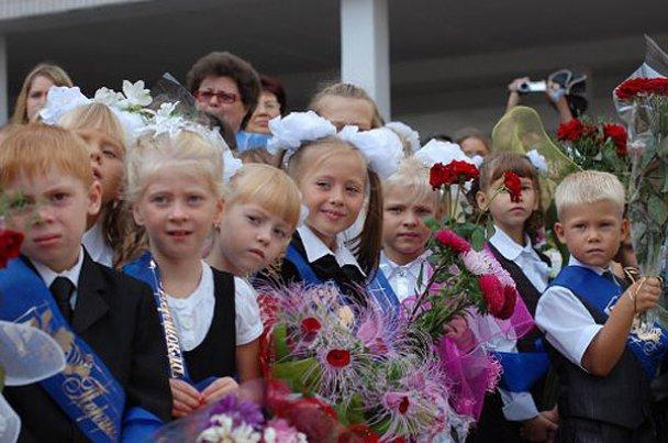В Украине отметили День знаний