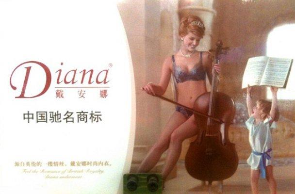 Образ принцеси Діани використали в рекламі білизни у річницю смерті