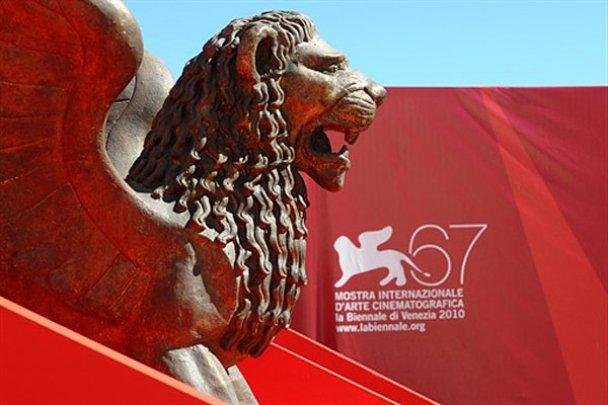 Открытие 67-го Венецианского кинофестиваля