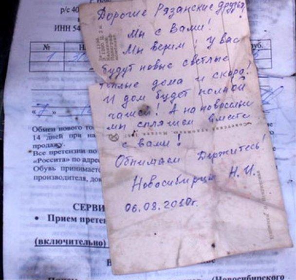 Российские чиновники выбросили гуманитарную помощь на свалку