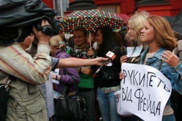 Навчальний рік у КНУ ім. Шевченка розпочався зі студентських протестів