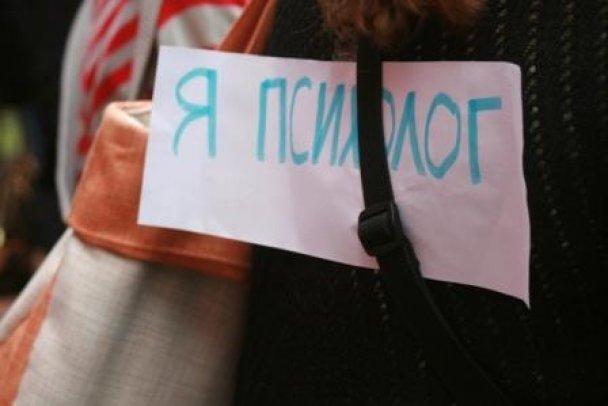Учебный год в КНУ им. Шевченко начался со студенческих протестов