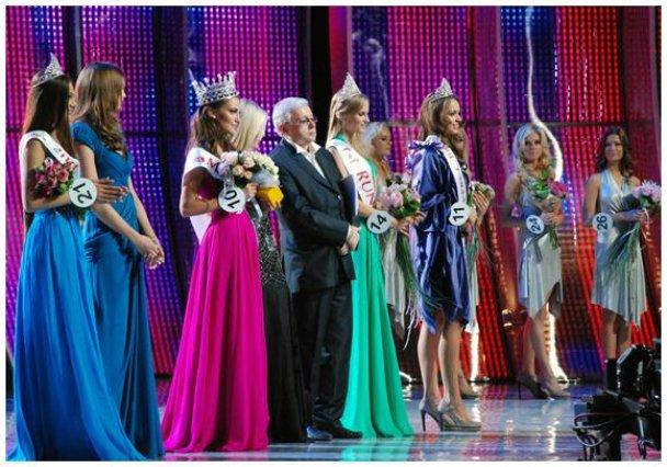 Оголошено переможницю конкурсу Міс Україна-2010