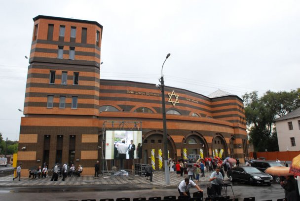 В Кривом Роге открыли одну из крупнейших синагог в Восточной Европе