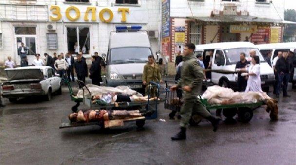 Кількість загиблих внаслідок теракту у Владикавказі збільшилася