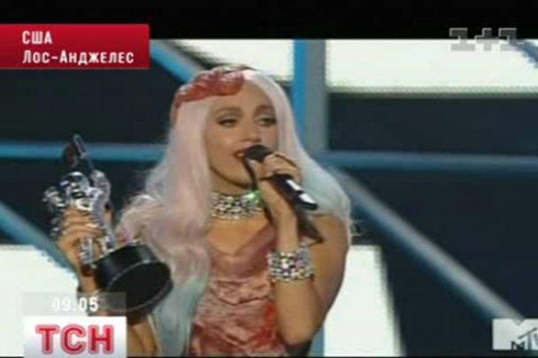 Lady GaGa образила вегетаріанців м'ясним костюмом