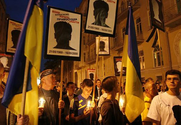 Акция памяти Георгия Гонгадзе в Киеве