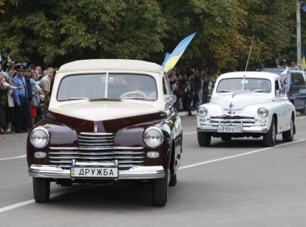 """Участники автопробега """"Санкт-Петербург - Киев"""" финишировали"""