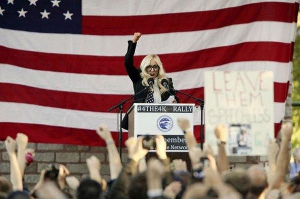 Lady GaGa загрожує банкрутство через дорогий одяг