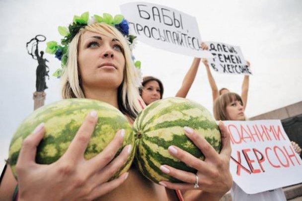 В Херсоне девушки из FEMEN прикрывались арбузами