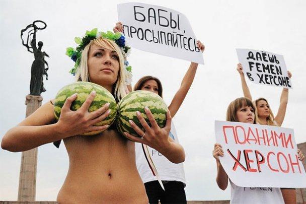 """Сайт """"Эха Москвы"""" заблокували через фотографії FEMEN"""