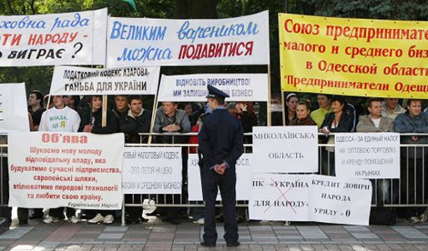 """Акція протесту """"Обіцянки уряду - локшина на вухах"""""""