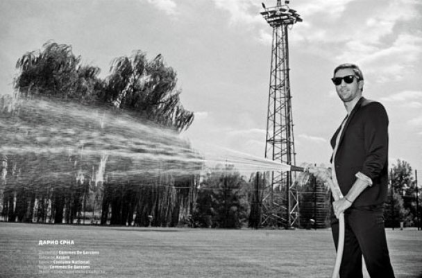 """Футболісти """"Шахтаря"""" знялися у фотосесії"""