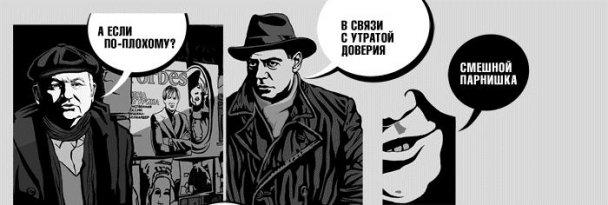 В Интернете появился комикс об отставке Лужкова