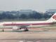 У Таїланді розбився літак