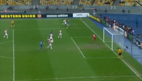 Дніпро - Аякс - 1:0. Відео голу Зозулі