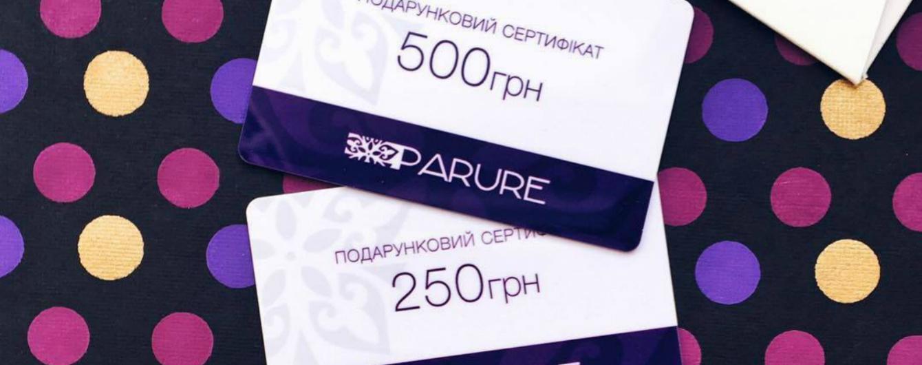 Онлайн-бутик Parure: брендовая косметика и роскошь элитных ароматов
