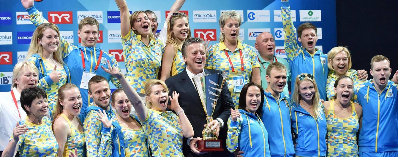 Сборная Украины стала лучшей в общекомандном зачете на Чемпионате Европы по прыжкам в воду в Киеве