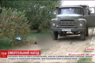 Смертельный наезд на ребенка в Николаеве: водитель грузовика не имел права управлять транспортом