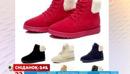 Як обирати зимове взуття