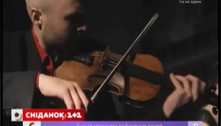 До студії «Сніданку з 1+1» завітав квартет Kiev Tango Project