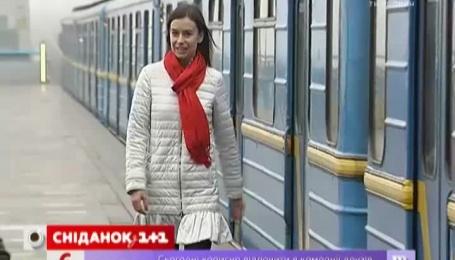 Сьогодні Київський метрополітен святкує День народження