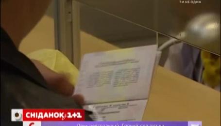 Українці тепер можуть он-лайн стежити за оформленням закордонного паспорта
