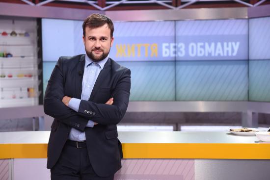 """1+1 розпочав зйомки нового сезону розслідувального реаліті """"Життя без обману"""""""