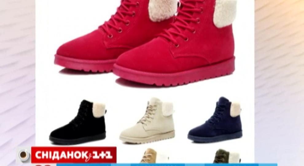 Відео - Як обирати зимове взуття - Сторінка відео 0969fa201b980
