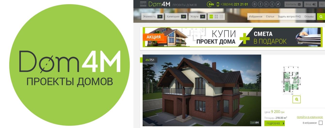 Будинок Dom4M